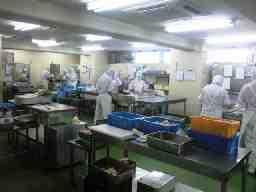 中央製造工場