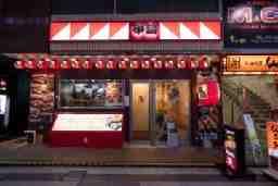 串鳥 青葉通一番町店