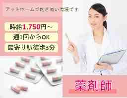 株式会社メディケア・リード・ジャパン