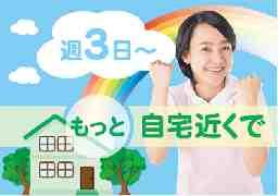 株式会社ソラスト 京滋支社