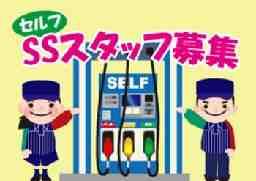 紹介会社/株式会社 日本広報企画