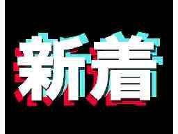 株式会社京栄センター 大阪採用センター