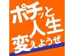 株式会社京栄センター