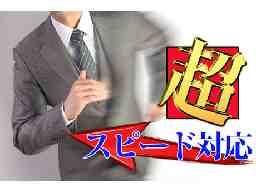 株式会社京栄センター 新宿採用センター