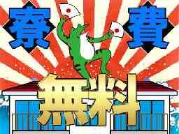 キョウエイセンター 新宿営業所