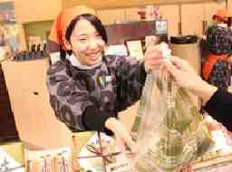 ヤマサちくわ 新城グリーンセンター店