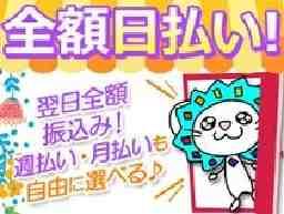 株式会社オープンループパートナーズ 長岡支店