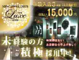 NEW STYLE CLUB Luxe