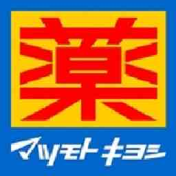 マツモトキヨシ BRANCH福岡下原店