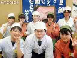 寿司めいじん 牧店