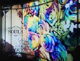 club SOUL'S