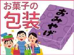 株式会社advantiar金沢