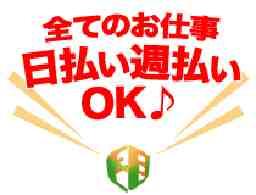 株式会社CUBE 石川営業所