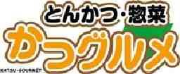かつグルメ 泉崎店