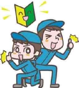 株式会社東邦サービス