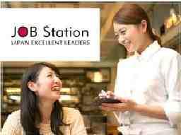 JOB Station ジェル