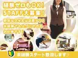 HOTEL PASSO PASSO 岩槻店
