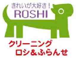 ROSHI 加賀爪店
