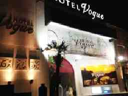 Hotel Vogue 川越店