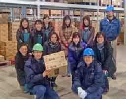 株式会社J・FAIR 石川センター