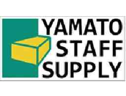 ヤマト・スタッフ・サプライ株式会社 北陸支店
