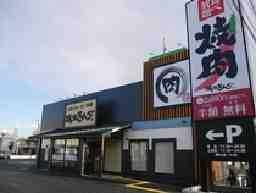 焼肉きんぐ 太田店