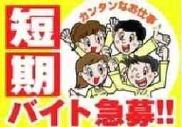 田商DENSHO