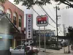 北陸中日新聞 中海専売所