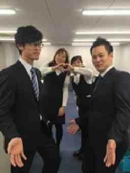 日本道路興運株式会社