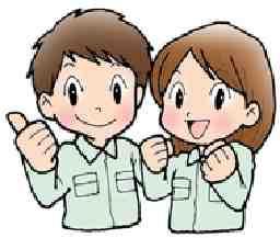 石川グローブシップ株式会社