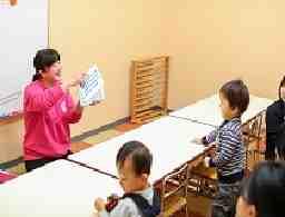 七田式 ネクスト・しちだ長岡教室