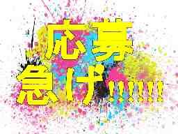 パーソルマーケティング株式会社 東京本社