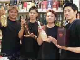 酒のソクハイ 桜木町店