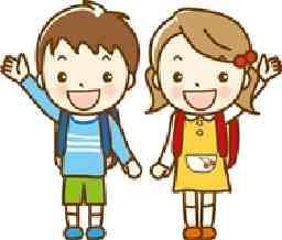 相生山根学童保育の会