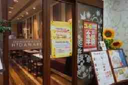 キッチン ヒダマリ