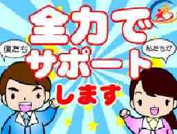 Power Cast Group 株式会社パワーキャスト 枚方オフィス