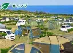 芝政ワールド SHIBAMASA WORLD