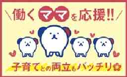 株式会社HOTSTAFF成田
