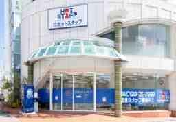 株式会社HOT STAFF蒲郡