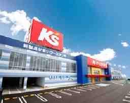 K's デンキ 上田店