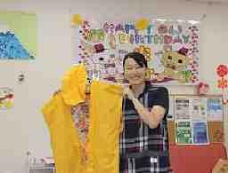 愛の家グループホーム 浜松富塚