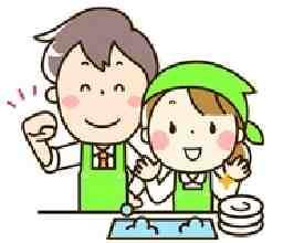 相澤病院 職員食堂