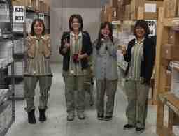 ヤマト運輸株式会社 松本法人営業支店