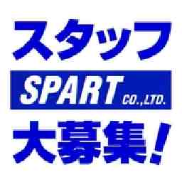 株式会社スパート