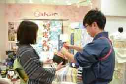 ほていや 長野三輪店