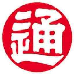 日通名古屋北運輸株式会社