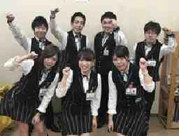パーラーチャンピオングループ ANNEX アネックス
