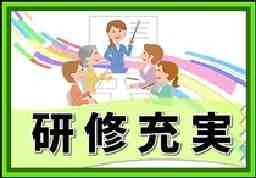 株式会社elan 仙台本社
