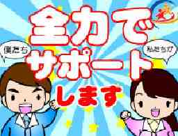 Power Cast Group 株式会社グローバルキャスト 枚方オフィス