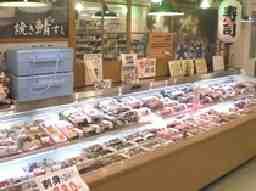 シーフード魚河岸 金沢駅店